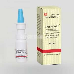 imunofan-spray